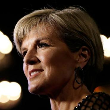 Julie Bishop: Has given the go-ahead for Australia's plan to ITU council re-election